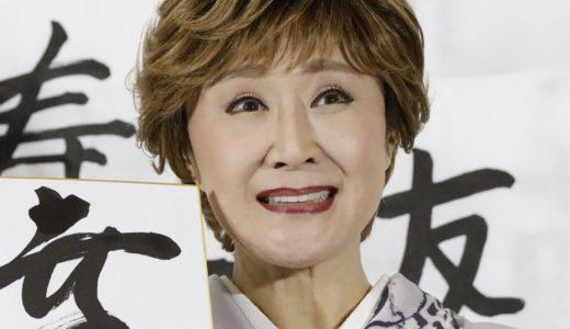 小林幸子の夫は林明男氏。画像は?腎臓の病気?経歴。ラスボスと呼ばれる由来。