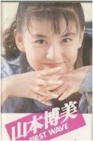 京本政樹の嫁は山本博美で娘がいる?現在の年齢は?