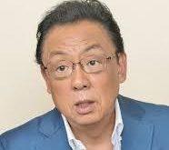 梅沢富美男の妻・池田明子はフィトセラピスト!アロマなどのスキルがスゴイ!画像